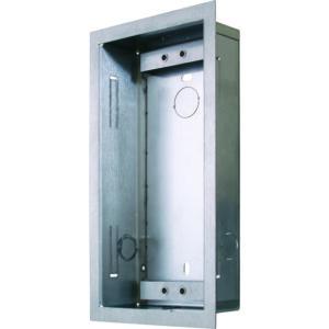 2N Helios Vario Flush Box for 1 Module